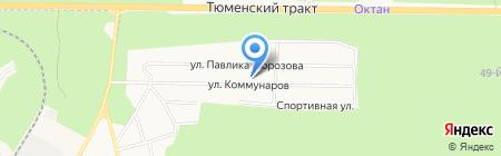 Комфортный город на карте Сургута
