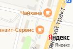 Схема проезда до компании Шиномонтажная мастерская в Троицком