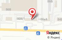 Схема проезда до компании Дантея в Омске