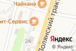Схема проезда до компании Киоск фастфудной продукции в Троицком
