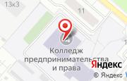 Автосервис АвтоПост в Омске - проспект Комарова, 13: услуги, отзывы, официальный сайт, карта проезда