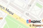 Схема проезда до компании КОПИПЛЮС в Омске