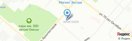 StudioCat на карте Омска