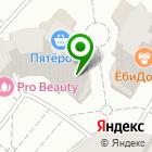 Местоположение компании Стальпром