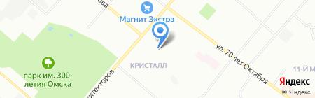 Просто Чисто на карте Омска