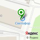 Местоположение компании ПроектСтрой