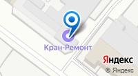 Компания Кран-Ремонт на карте
