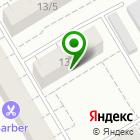 Местоположение компании ТЭПКОМ