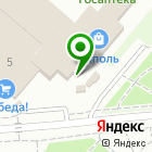 Местоположение компании От ЗАКАТА до РАССВЕТА