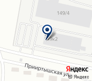 Омский завод инновационных технологий