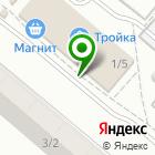 Местоположение компании КанцТоварыч
