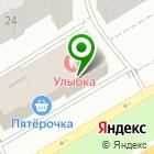 Местоположение компании АкваМир