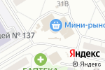 Схема проезда до компании Оптика в Омске