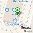 Местоположение компании Style