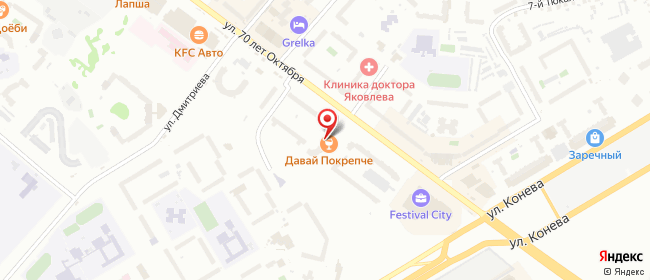 Карта расположения пункта доставки Lamoda/Pick-up в городе Омск