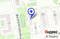 Схема проезда до компании ДЕТСКО-ЮНОШЕСКИЙ КЛУБ ФИЗИЧЕСКОЙ ПОДГОТОВКИ в Горьковском
