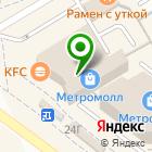 Местоположение компании ЦентрОбувь