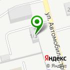 Местоположение компании Компания по продаже газонов
