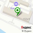 Местоположение компании АРТ-Союз