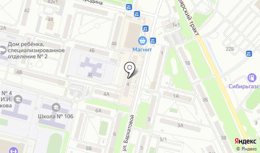 Теле2. Схема проезда в Омске