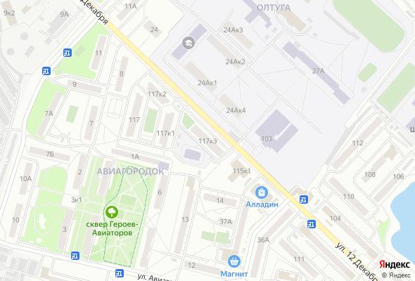 продажа квартир по ул. 12 Декабря