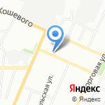 Почтовое отделение №82 на карте Омска