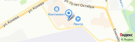 Brand house на карте Омска