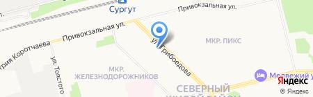 Красное & Белое на карте Сургута