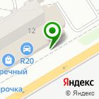 Местоположение компании Автомост