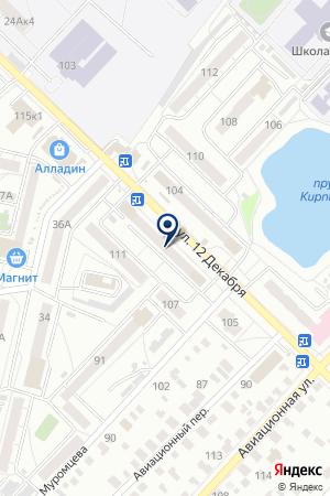 СКАЗКА на карте Омска