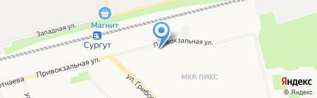 Живи красиво на карте Сургута