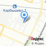 Сытный домик на карте Омска