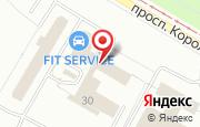 Автосервис FIT SERVICE Омск: на Королева в Омске - проспект Королёва, 30: услуги, отзывы, официальный сайт, карта проезда