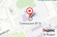 Схема проезда до компании Ю - Ту в Омске