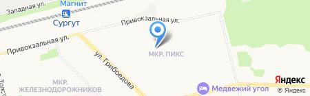 У Фёдоровны на карте Сургута