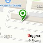 Местоположение компании Оптово-розничный магазин детской одежды