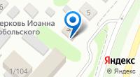 Компания Бизнес-Актив на карте