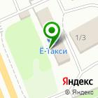 Местоположение компании РИЭЛТ-СЕРВИС