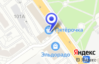 Схема проезда до компании АГЕНТСТВО НЕДВИЖИМОСТИ МАКЛЕР в Омске