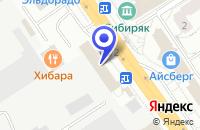 Схема проезда до компании РЕГИОН ОМСК в Омске
