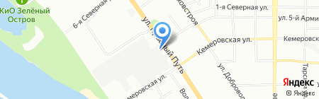 Рада Тур на карте Омска