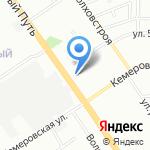 Ромашулька на карте Омска