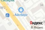 Схема проезда до компании Престиж в Омске