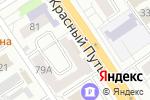 Схема проезда до компании Читай-Город в Омске