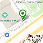 Местоположение компании Лаборатория автотранспортной безопасности