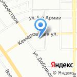 Все для офиса на карте Омска
