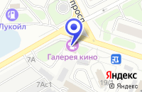 Схема проезда до компании КИНОВИДЕОЦЕНТР в Сургуте