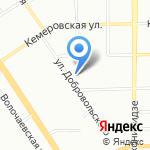 Арт-дент на карте Омска