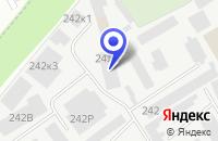 Схема проезда до компании ТД РЕЧНИК в Омске