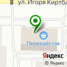 Местоположение компании Сибирь Инвест Проект